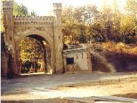 Древние ворота столицы